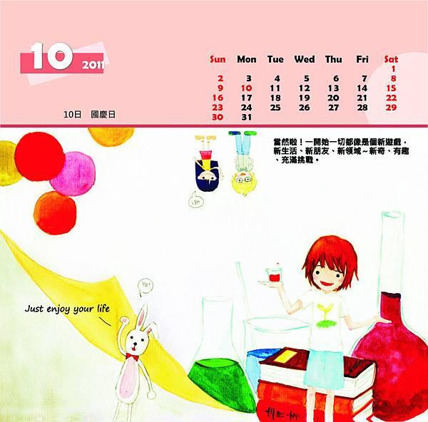 03-201110-a.jpg