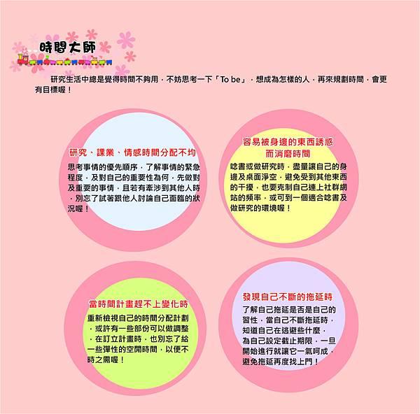 10-201205-b.jpg