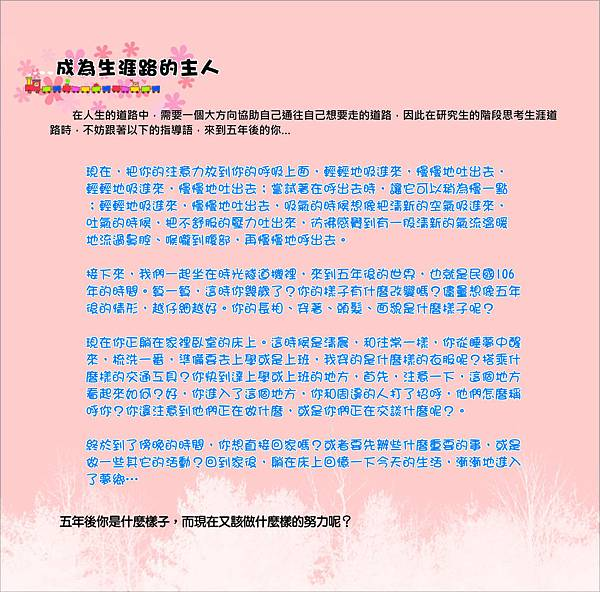 11-201206-b.jpg