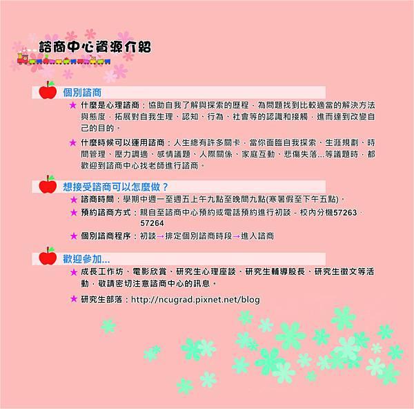 13-201208-a.jpg