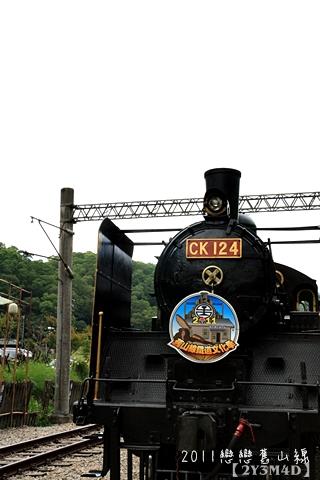 0813戀戀舊山線83.JPG