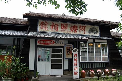 1006花蓮縱谷96
