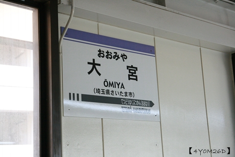 0605輕井澤28
