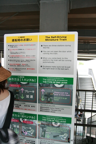 0605輕井澤87