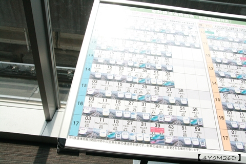 0605輕井澤122