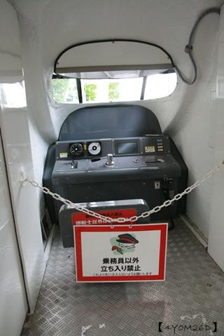 0605輕井澤130
