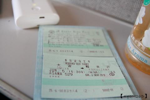 0605輕井澤148