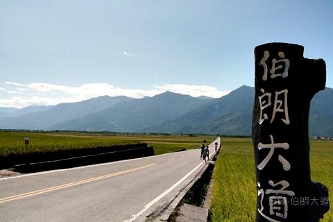 20131017日暉百悅80.JPG
