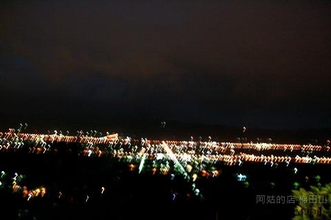20131018阿姑的店梯田山60.JPG