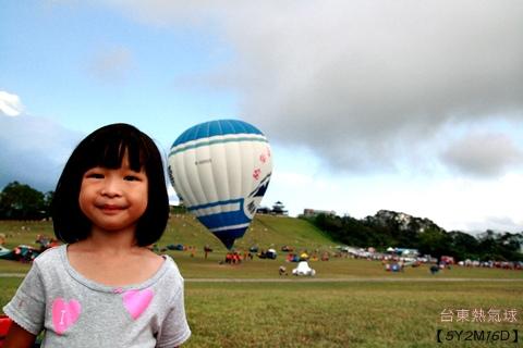 0725台東熱氣球109.JPG