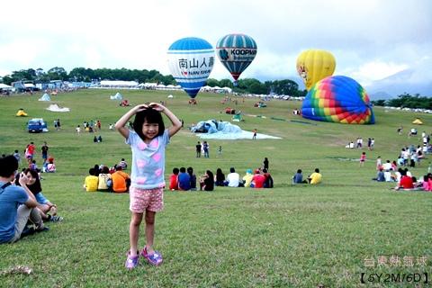0725台東熱氣球121.JPG