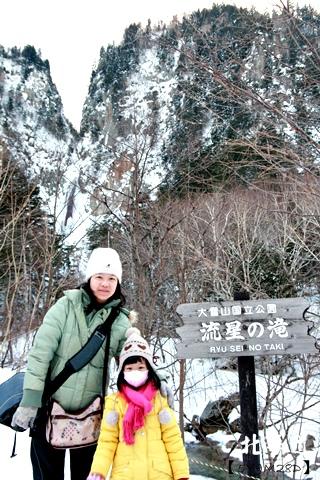 20150307層雲峽朝陽亭106.JPG