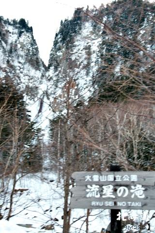 20150307層雲峽朝陽亭122.JPG