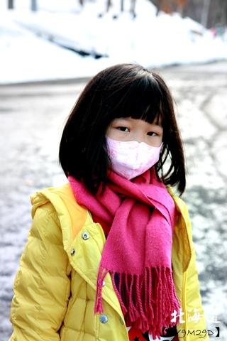 20150308旭山動物園札幌IBIS03.JPG