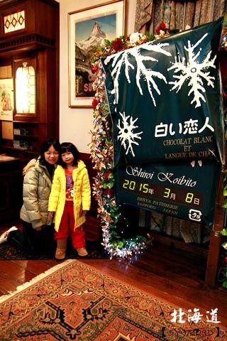 20150308旭山動物園札幌IBIS63.JPG