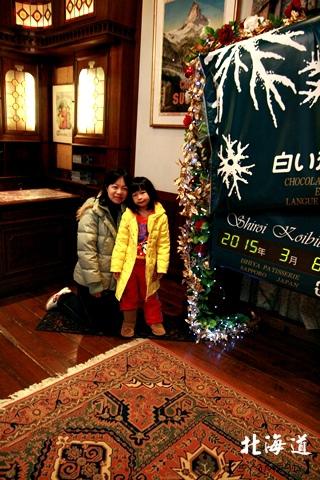 20150308旭山動物園札幌IBIS65.JPG