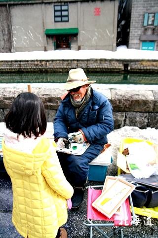 20150309小樽新千歲09.JPG