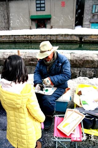 20150309小樽新千歲10.JPG