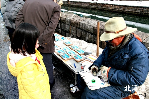 20150309小樽新千歲12.JPG