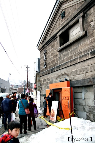 20150309小樽新千歲23.JPG