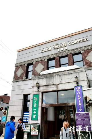 20150309小樽新千歲42.JPG