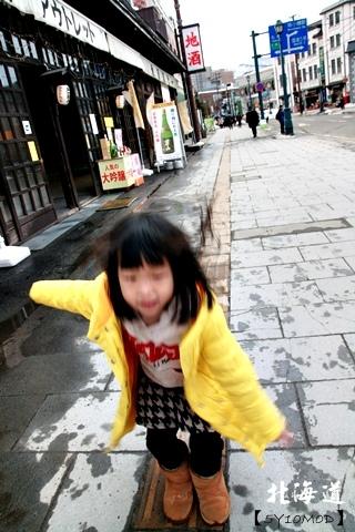 20150309小樽新千歲62.JPG