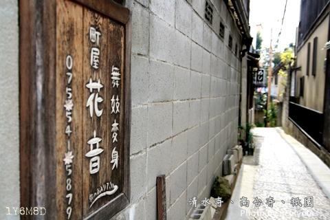 1117清水寺89.JPG