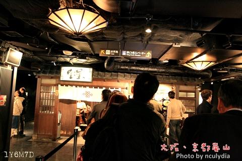 1116嵐山68.JPG