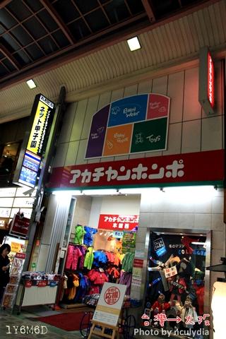 1115大阪88.JPG
