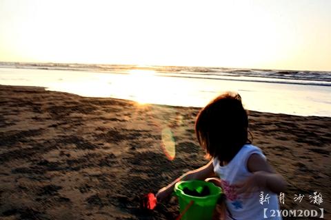 0529新月沙灘17.JPG