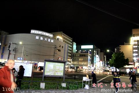 1116嵐山246.JPG