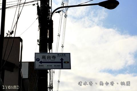 1117清水寺31.JPG