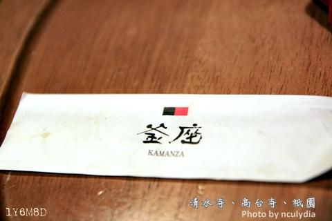 1117清水寺129.JPG