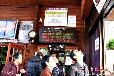 1116嵐山119.JPG