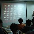 2010/03/10服務倫理課程-閔肖蔓老師