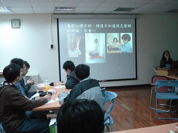 2010/03/16諮商與心理輔導介紹-趙容嬋老師