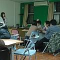 2010/03/16心理測驗介紹-袁幸萍老師
