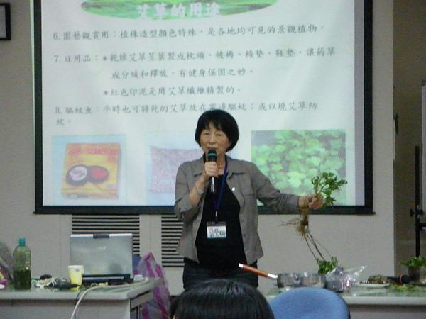 990410園藝治療工作坊-黃盛瑩老師