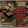 20110318_加賀日式料理廣告