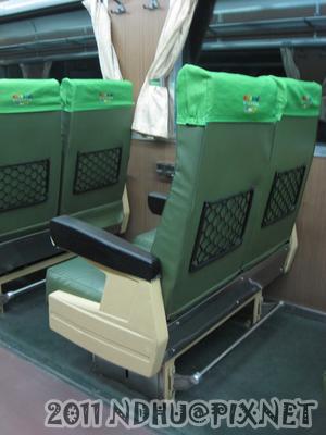 20110408 復興號的座椅