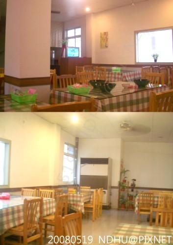 20080519_和風の丼飯(吉合美補給站)店內