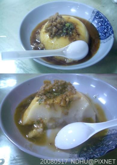 20080517_安堂碗粿黑輪蝦米碗粿25元