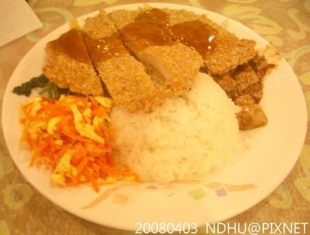 20080403_御鮮坊香炸雞排加密汁70元