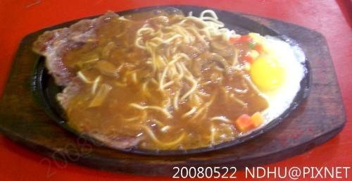 20080522_花蓮牛排站(自強夜市)洋菇豬排100元