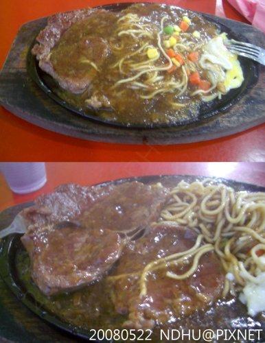 20080522_花蓮牛排站(自強夜市)黑胡椒牛排100元