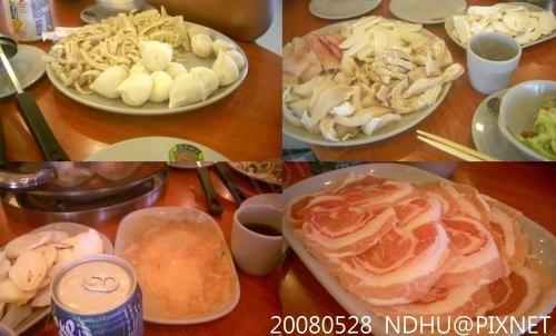 20080528_天香回味養生煮食材