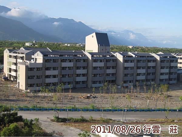 20110825_六期宿舍區A棟_行雲一莊