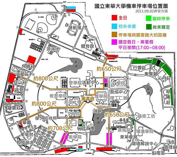 國立東華大學機車停車場位置圖(2011/09/02非官方版)