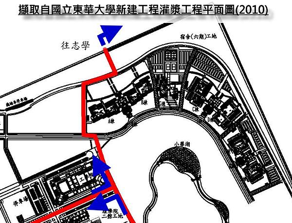 20100503_國立東華大學新建工程灌漿工程平面圖_六期宿舍部份