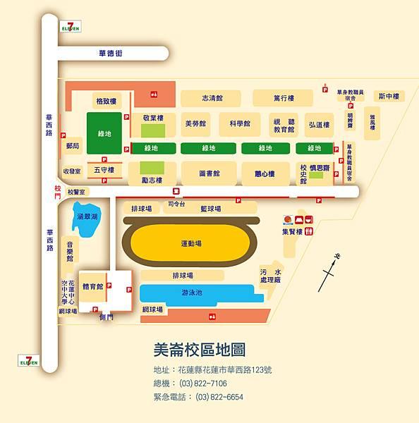 20100604_國立東華大學美崙校區校區平面圖(原花蓮教育大學)